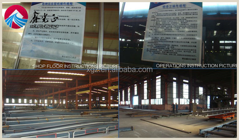 Metal steel structural frame storage warehouse