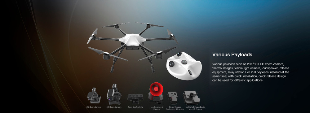 Waterproof and dustproof package medicine delivery logistics drone UAV