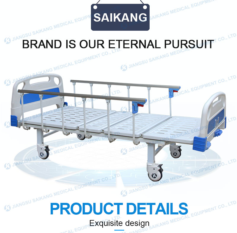 SK031 Double Crank Hospital Manual Clinic Bed