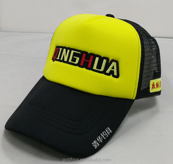 Custom Long Bill Foam Mesh Trucker Fishing Cap Hat - Buy Long Bil ... e9f1b029458