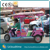 bajaj three wheeler price electric motor tricycle scooter