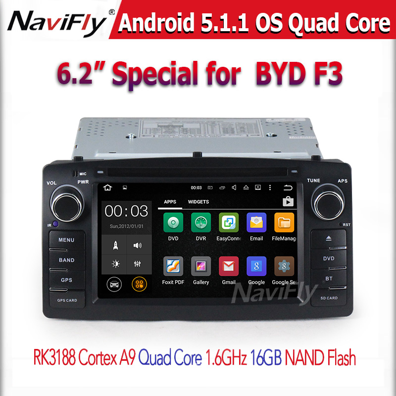 Bluetooth Built-in WiFi Adapter Car Navigation Entertainment System for BYD F3 2006~13