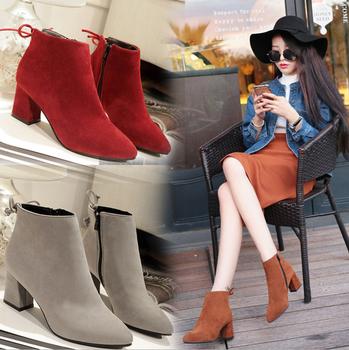 女性暖かい冬ハイヒールドレスシューズファッションレディガールズ安全靴 , Buy  女性のドレスシューズ、8センチの高ヒールファッション靴、美しい女性の靴 Product on Alibaba.com