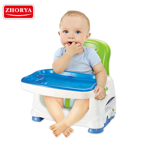 zhorya high quality multifunction plastic baby feeding baby dining chair for baby eating and playing toy