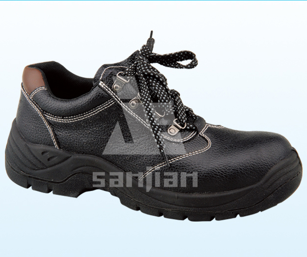 Beautiful Safety Shose Brand Safety Shoes
