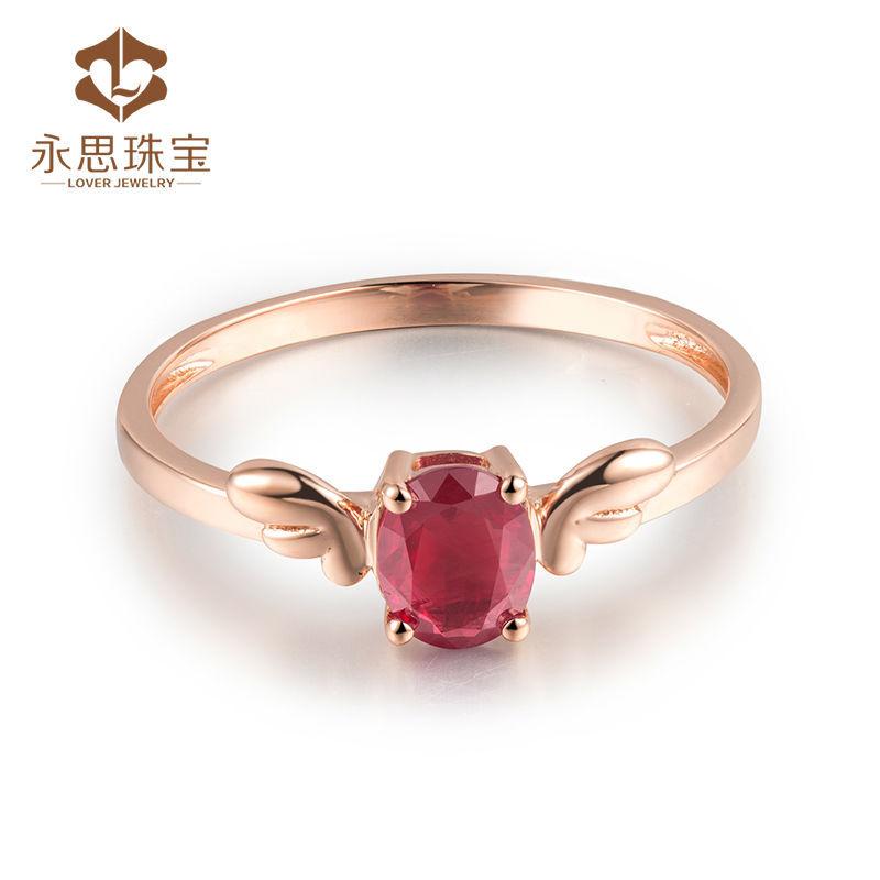 Angel Design 100 Natural Ruby Ring In Solid 18k Rose Gold Engagement Rubi