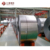 full hard hot dip galvanized cold rolled steel coil