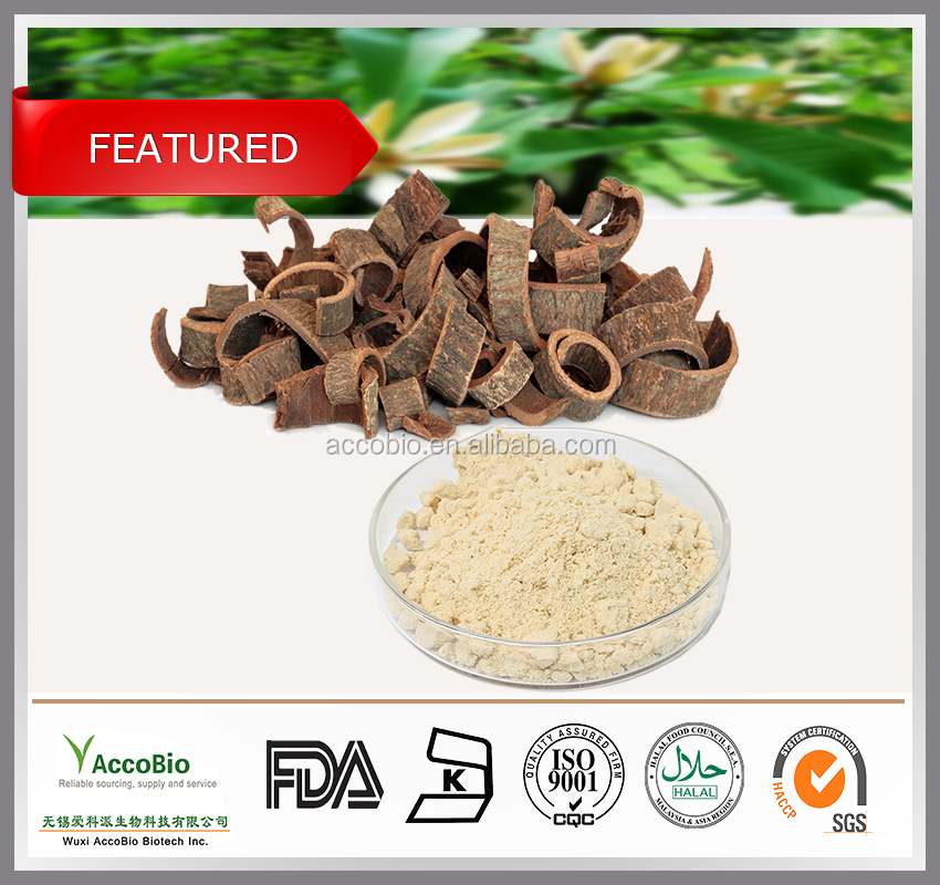 Chinese Herb Medicine Natural Cosmetic ingredient 98% Magnolia Bark Extract powder