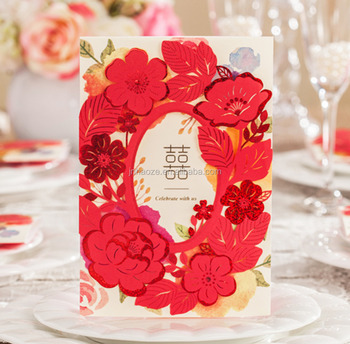 2017 New Style Chinese Red Flower Circle Wedding Invitation Cards With Blank Insert Card