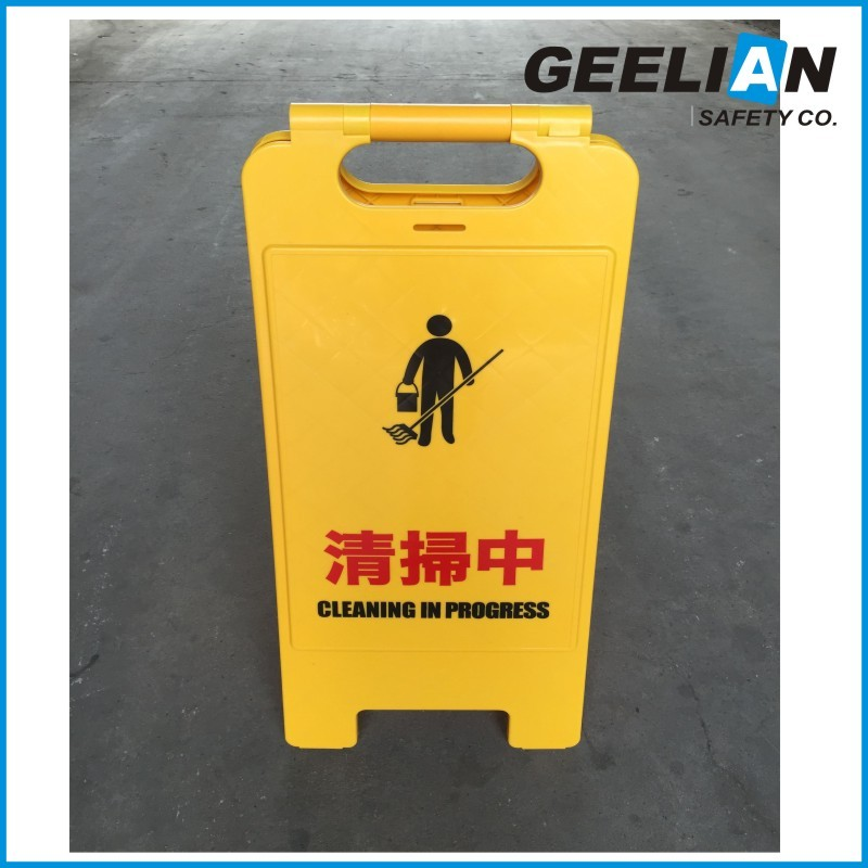 Plastic yellow safety  Slipping Hazard Floor Stand Signs