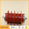 Best quality and price of Metal Oxide thunder arrester