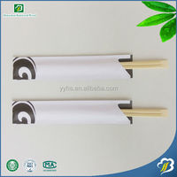 China Factory Production Personalized Chopsticks Wedding Favors,2014 New Design Semi-Packed Disposable Bamboo Chopsticks