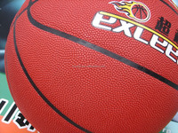 Top PU Match basketballs for sale in club school or adult size 7# wholesale