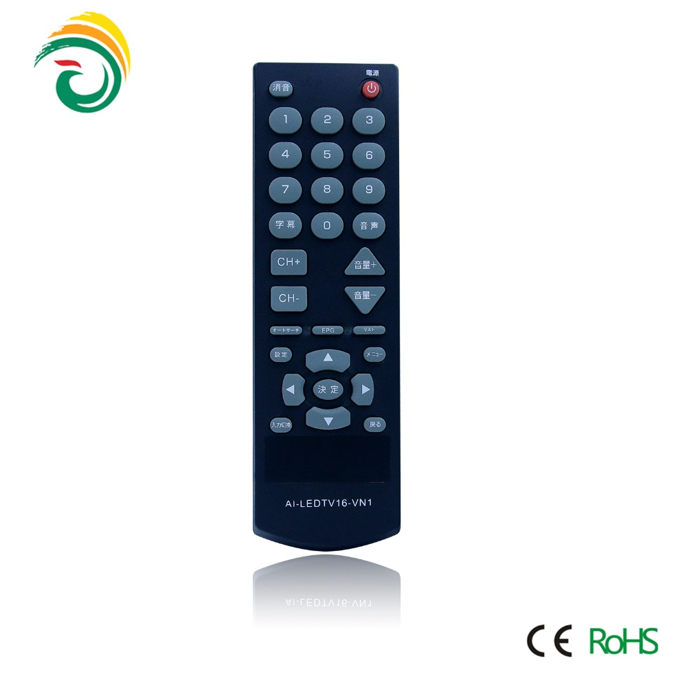 Smart customized aiwa tv remote control with high quality