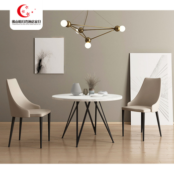 Restaurant Furniture Dining Chairs