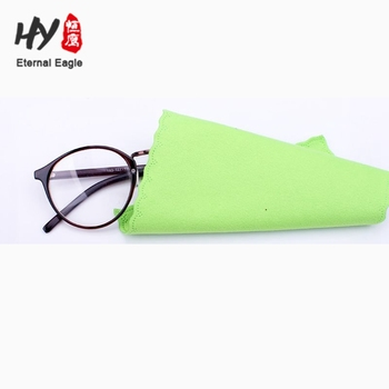 2014 promoes quality printed microfibre eye glasses cleaner