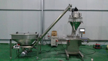 automatic jars filling machine for chili powder