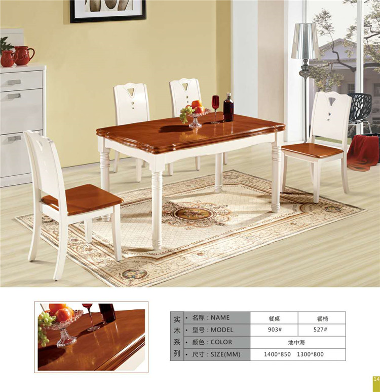 cheap wholesale philippine solid wood dining table set
