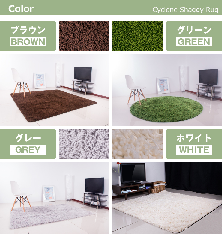 Unique Bathroom Rugs: Interior Unique Rugs Modern Bath Mats Sets For Girls On