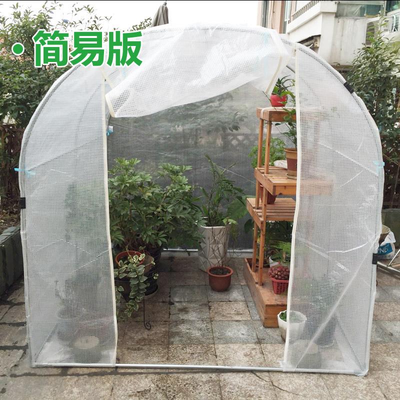 Diy Home Greenhouse Indoor Mini Greenhouse Buy Greenhouse Garden