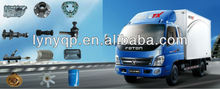 all kinds of FOTON genuine truck spare parts