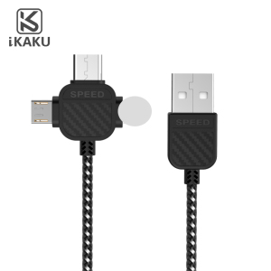 alibaba express 3 in 1usb cable 24 pin usb data cable for iphone