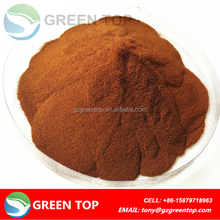 high content soluble fulvic acid organic fertilizer