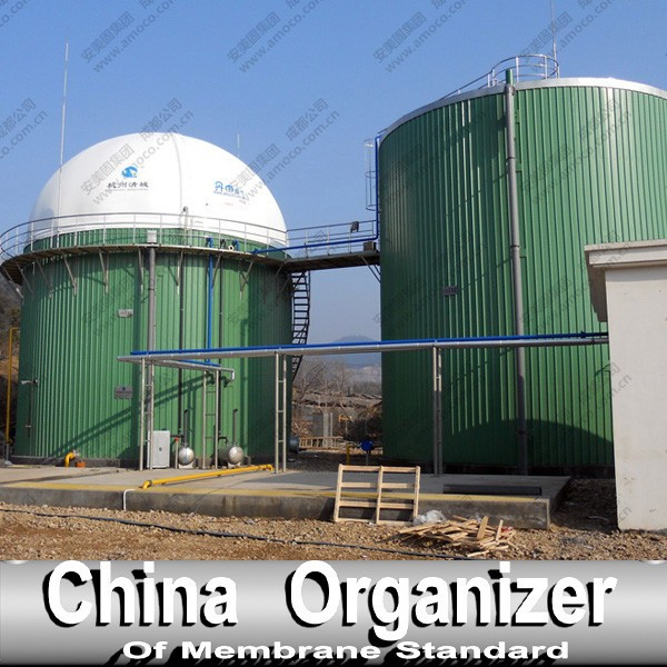 AMOCO Popular Anaerobic Digester, Enamel Steel Tank for Biogas Plant