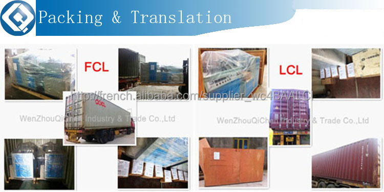 Manufacturer High Speed Good Quality QH-9905 corrugated glass panels