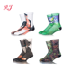 RJ-II-1282 sublimation printing socks sublimation sock printer 3d sublimation socks