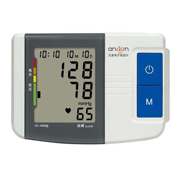 KD-5909 Automatic Arm Blood Pressure Monitor