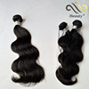 /product-detail/alibaba-export-aliexpress-online-shopping-fantasy-lady-human-hair-trim-and-soft-body-wave-brazilian-hair-60588580059.html