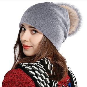 0ecfe5cee8c low MOQ high quality 2018 news OEM girls Peaked cap knitting fur hat