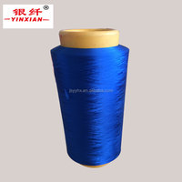 pbt elastic yarn dty 75d for 4 way stretch denim fabric