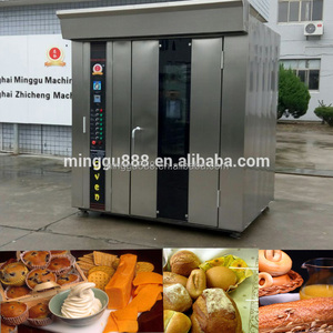Portable gas oven/bakery usage gas/electric 32 trays cake pizza bread baking gas oven