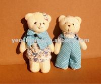 Ocean colors matching outfits teddy bear