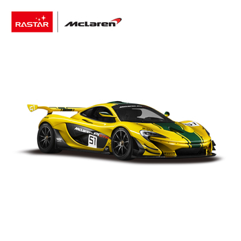 top rank mclaren p1 gtr electric toy sport car for big kids