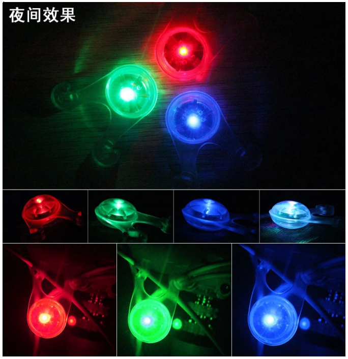 Small Led Button Battery Operated Flashing Led Light Led Button ...
