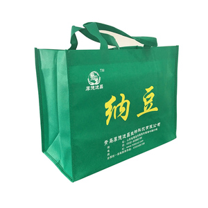 manufacturer wholesale eco friendly non woven fabric vegetable carry bag