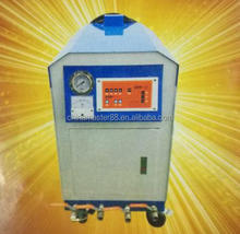 Steam car washing machine ( electric power)