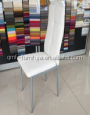 assembled structure half PU and metal powder coating legs Modern Dining Chair