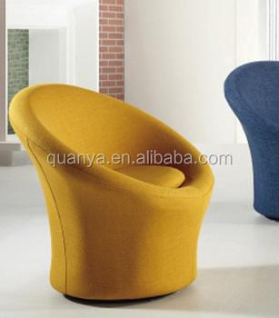Horn Shape Sponge Cloth Rotating Coffee Chair Childrenu0027s Recreational Chairs