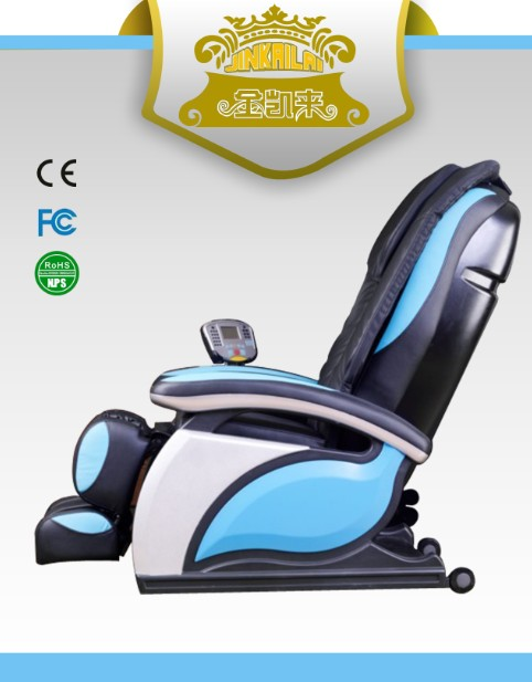 home use massage lounge chair ( low price guarantee )