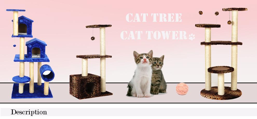 hoopet cheap cat tower banana leaf cat tree
