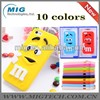 10 colors hot 3D cute fragrance soft Rubber silicone case for iphone 5 5S