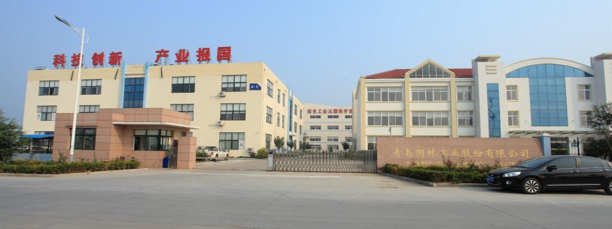 Qingdao Guolin Environmental Technology Co , Ltd  - Small Ozone