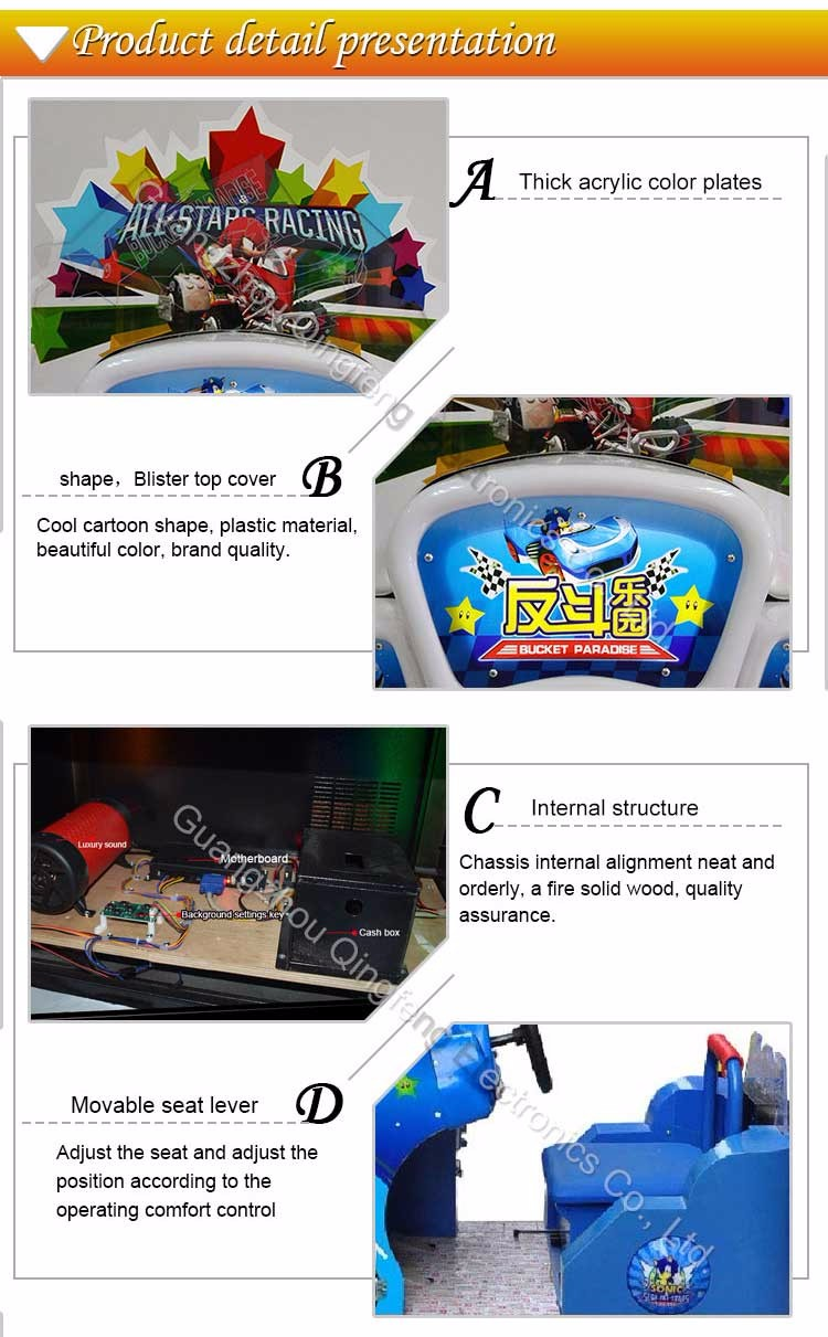 Qingfeng indoor play area convoy race play car racing games for kids coin pusher racing car