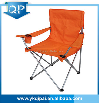 Phenomenal Portable Folding Rest Chair Outdoor Furniture Height Adjustable Folding Chair Buy Bar Height Folding Chairs Counter Height Folding Chairs Giant Evergreenethics Interior Chair Design Evergreenethicsorg