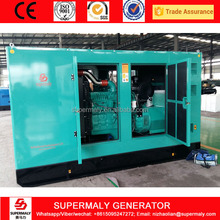 Hot sale Silent Yuchai Diesel Generator 150KVA with ATS and heaters