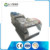 TRP1211D Durable usage mechanical press